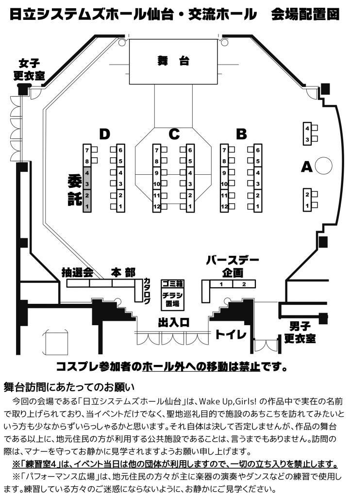 wug_tanabata_map